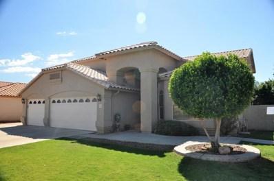 1233 E Spur Avenue, Gilbert, AZ 85296 - MLS#: 5822531