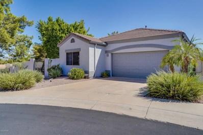 3341 E Fremont Road, Phoenix, AZ 85042 - MLS#: 5822558