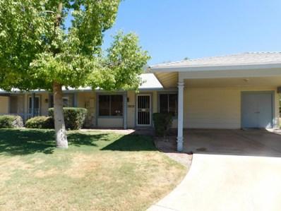 11611 S Jokake Street, Ahwatukee, AZ 85044 - MLS#: 5822601