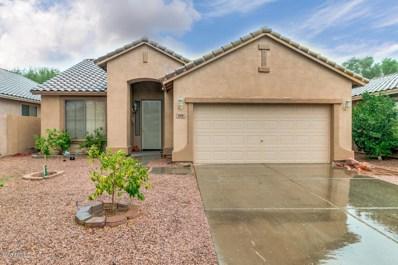 254 E Canary Court, San Tan Valley, AZ 85143 - MLS#: 5822753
