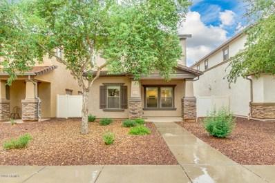 3883 E Jasper Drive, Gilbert, AZ 85296 - MLS#: 5822951