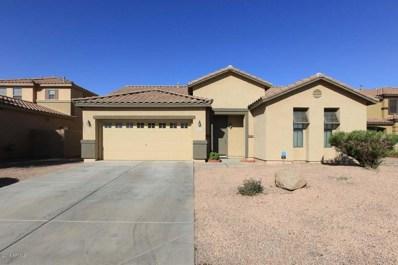 6880 S Pearl Drive, Chandler, AZ 85249 - MLS#: 5823011