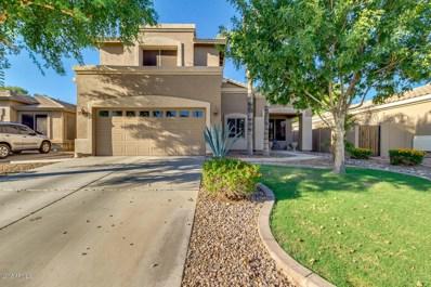 3754 E Oxford Lane, Gilbert, AZ 85295 - MLS#: 5823224
