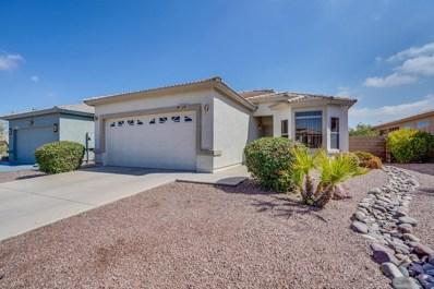 1290 N Lantana Place, Casa Grande, AZ 85122 - MLS#: 5823261