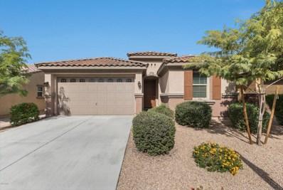 10910 E Calypso Avenue, Mesa, AZ 85208 - MLS#: 5823271