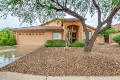 7714 E Peralta Avenue, Mesa, AZ 85212 - MLS#: 5823338