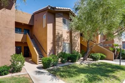 7009 E Acoma Drive UNIT 2002, Scottsdale, AZ 85254 - MLS#: 5823584