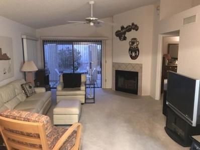 4532 E Rosemonte Drive, Phoenix, AZ 85050 - MLS#: 5823645