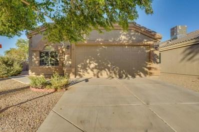 14731 N 124TH Avenue, El Mirage, AZ 85335 - MLS#: 5823660