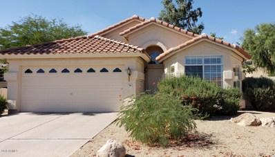 7354 E Hanover Way, Scottsdale, AZ 85255 - MLS#: 5823726