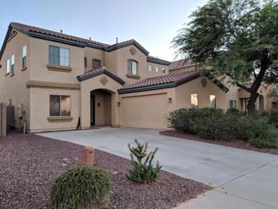 37329 W Merced Street, Maricopa, AZ 85138 - MLS#: 5823743