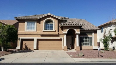 1284 S Larkspur Street, Gilbert, AZ 85296 - MLS#: 5823854