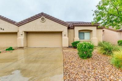 1427 N Agave Street, Casa Grande, AZ 85122 - MLS#: 5823915