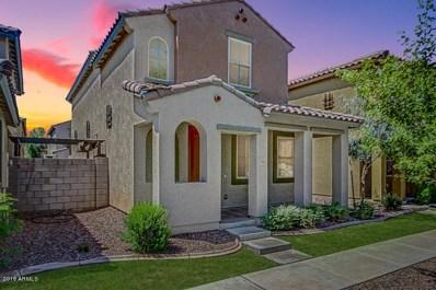 7743 W Berkeley Road, Phoenix, AZ 85035 - MLS#: 5824311