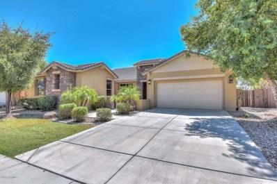 2407 W Bajada Road, Phoenix, AZ 85085 - MLS#: 5824458