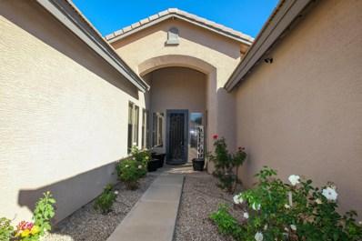 5711 S Wayne Drive, Chandler, AZ 85249 - MLS#: 5824598