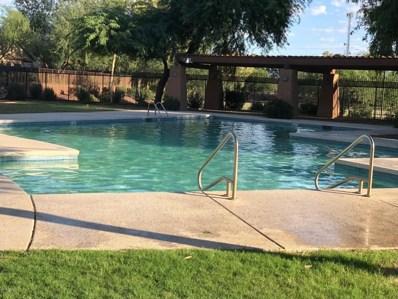 11880 W Kinderman Drive, Avondale, AZ 85323 - MLS#: 5824622