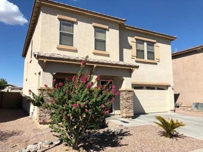 9120 W Wilshire Avenue, Phoenix, AZ 85037 - MLS#: 5824623