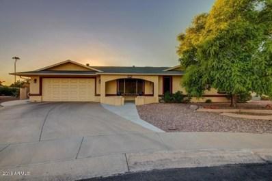 13214 W Hyacinth Drive, Sun City West, AZ 85375 - MLS#: 5824797