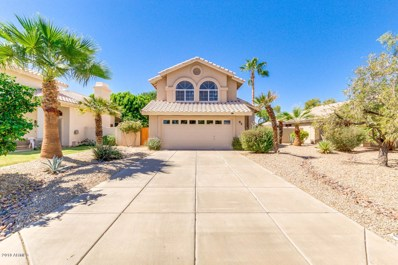 84 S Willow Creek Street, Chandler, AZ 85225 - MLS#: 5824820