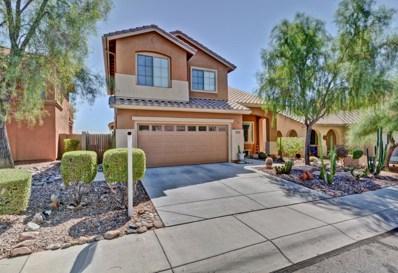 39625 N Prairie Lane, Anthem, AZ 85086 - MLS#: 5824920