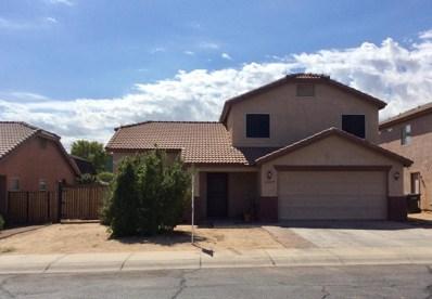 12609 W Larkspur Road, El Mirage, AZ 85335 - MLS#: 5825002