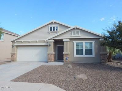 4114 W Vineyard Road, Phoenix, AZ 85041 - MLS#: 5825121