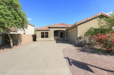 1334 E Gwen Street, Phoenix, AZ 85042 - MLS#: 5825156