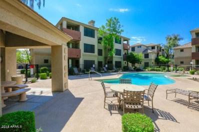 3848 N 3RD Avenue Unit 1035, Phoenix, AZ 85013 - MLS#: 5825173