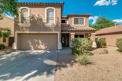 9326 E Plata Avenue, Mesa, AZ 85212 - MLS#: 5825185