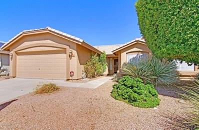 4510 E Muriel Drive, Phoenix, AZ 85032 - MLS#: 5825199