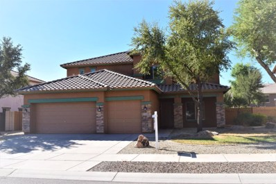14087 W Banff Lane, Surprise, AZ 85379 - MLS#: 5825219