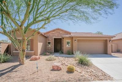 15943 W Christy Drive, Surprise, AZ 85379 - MLS#: 5825231