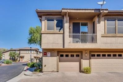 1225 N 36TH Street Unit 2105, Phoenix, AZ 85008 - MLS#: 5825447
