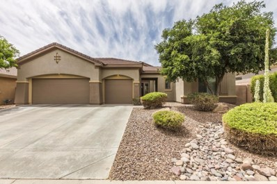 41116 N Lytham Way, Phoenix, AZ 85086 - MLS#: 5825629