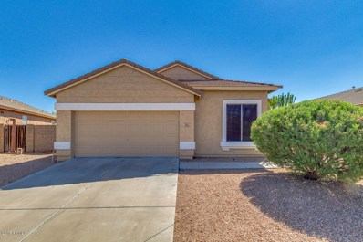 313 N Kimberlee Way, Chandler, AZ 85225 - MLS#: 5825651