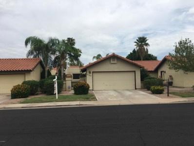 2120 E Forge Avenue, Mesa, AZ 85204 - MLS#: 5825769