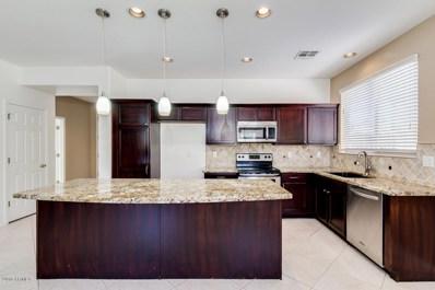 7014 E Kessler Avenue, Mesa, AZ 85209 - MLS#: 5825806