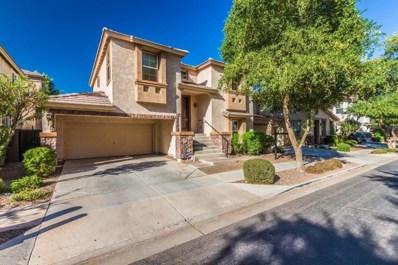 4164 E Tyson Street, Gilbert, AZ 85295 - MLS#: 5825837