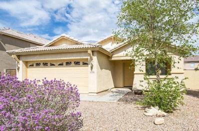 1718 N Desert Willow Street, Casa Grande, AZ 85122 - MLS#: 5825844