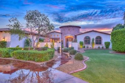 23758 N 73RD Lane, Peoria, AZ 85383 - MLS#: 5825897