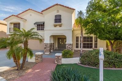 34205 N 23RD Drive, Phoenix, AZ 85085 - MLS#: 5826096