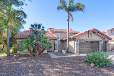 6155 E Greenway Lane, Scottsdale, AZ 85254 - MLS#: 5826232
