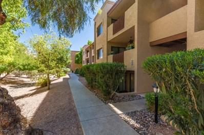 3031 N Civic Center Plaza Unit 315, Scottsdale, AZ 85251 - MLS#: 5826242