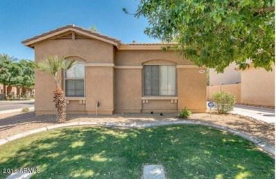 401 W Copper Way, Chandler, AZ 85225 - MLS#: 5826265