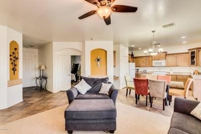 7326 W Wolf Street, Phoenix, AZ 85033 - MLS#: 5826294