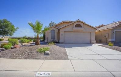 9323 S Parkside Drive, Tempe, AZ 85284 - MLS#: 5826315