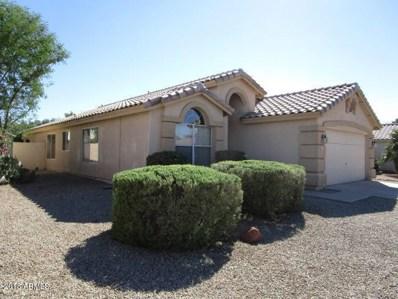 873 E Constitution Drive, Chandler, AZ 85225 - MLS#: 5826318