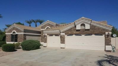 1338 E Shannon Street, Gilbert, AZ 85295 - MLS#: 5826332