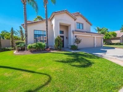 1143 W Lantana Drive, Chandler, AZ 85248 - MLS#: 5826349